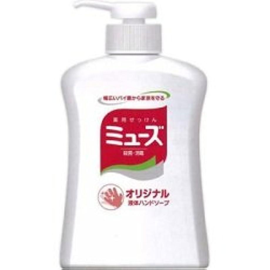 吹雪シャベル療法【アース製薬】アース 液体ミューズ オリジナル 250ml ×20個セット