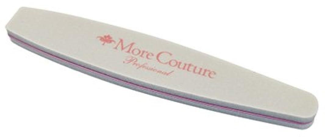 ファンド打撃切り離すMore Couture(モアクチュール)ハードバフ ワイドドロップ 100/180G