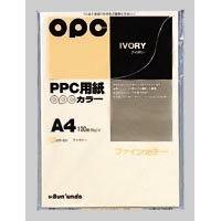 (まとめ買い) 文運堂 ファインカラーPPC A4 100枚入 カラー331 アイボリー 【×5】