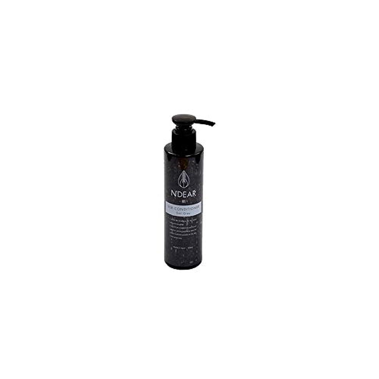 乳剤粘着性却下するN'DEAR 絹 コンディショナー 無添加 ノンシリコン アミノ酸系洗浄/ヒアルロン酸 セラミド シルク シアバター 配合