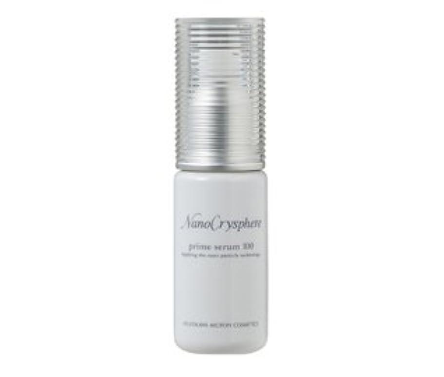 ホソカワミクロン化粧品 ナノクリスフェア プライムセラム100<30mL> 【美容液】