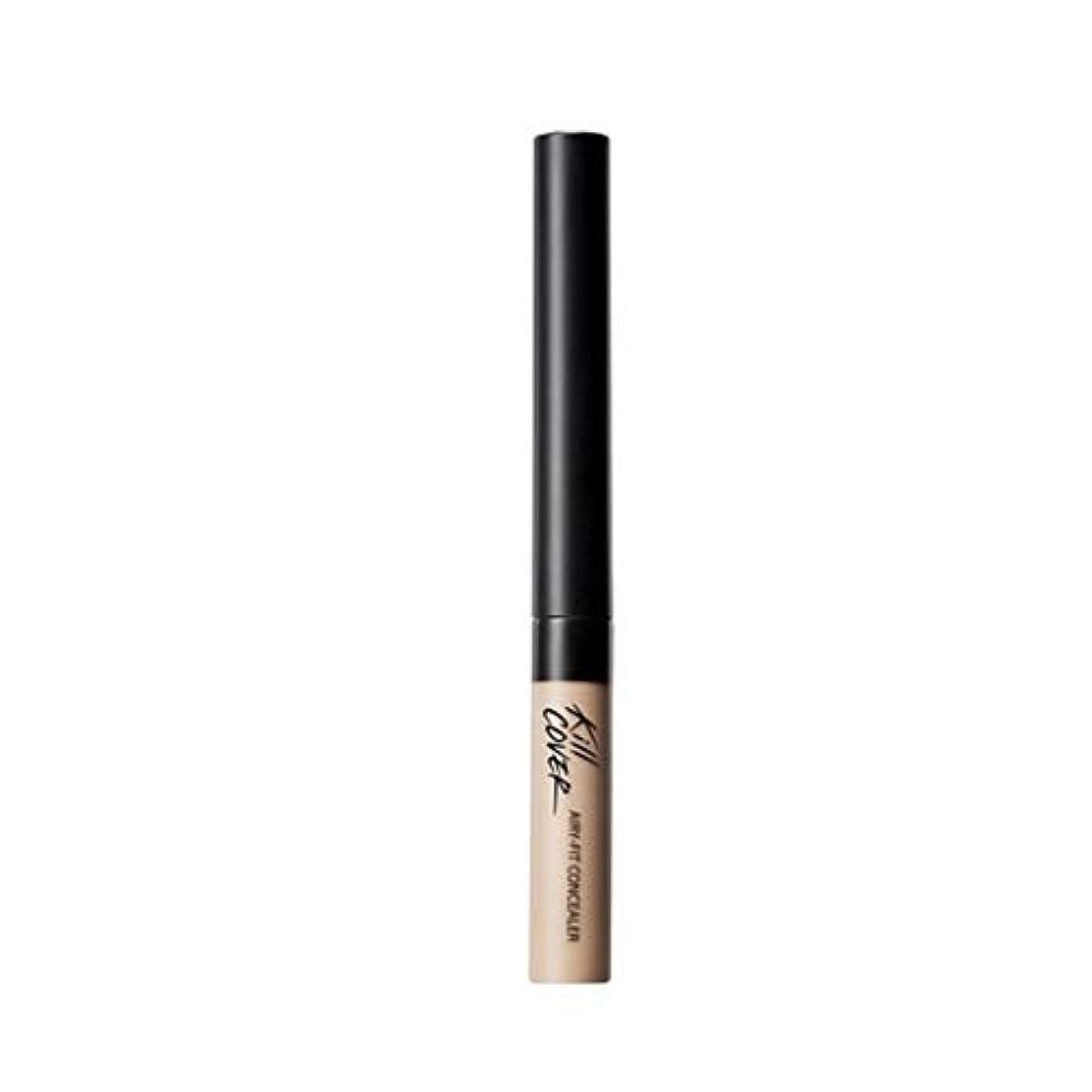 ローン征服ヒゲクジラクリオキルカバーエアリーフィットコンシーラー6カラー韓国コスメ、Clio Kill Cover Airy-Fit Concealer 6-Colors Korean Cosmetics [並行輸入品] (4.0 Ginger)