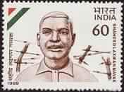 Shaheed Laxman Nayak Personality, Civil rights activist, Tribal leader, 60 P. Indian Stamp