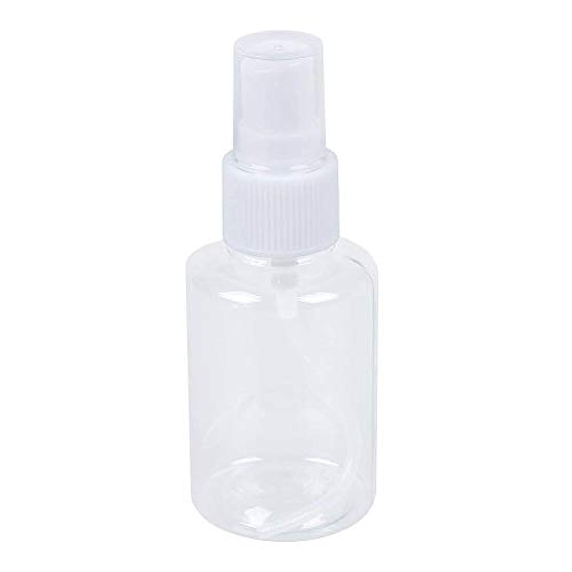五十湾干渉する二つのスプレーボトルは、ポータブル50ML細かいミストスプレーボトル空の化粧品エアレススプレーボトルクリアインフレータブル旅行用バッグ、化粧品スキンローション香水旅行します