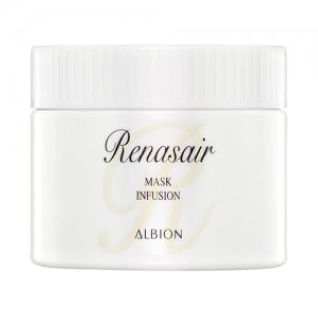 コンドーム素晴らしいまたはどちらかアルビオン RENASAIR ルネセア マスク インフュージョン  280g