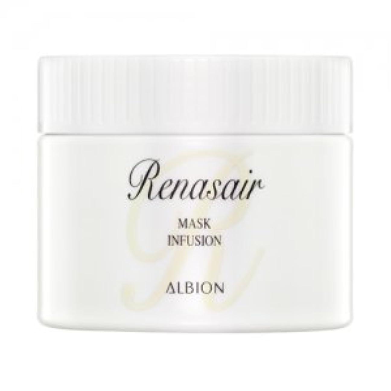鎖大混乱スラダムアルビオン RENASAIR ルネセア マスク インフュージョン  280g