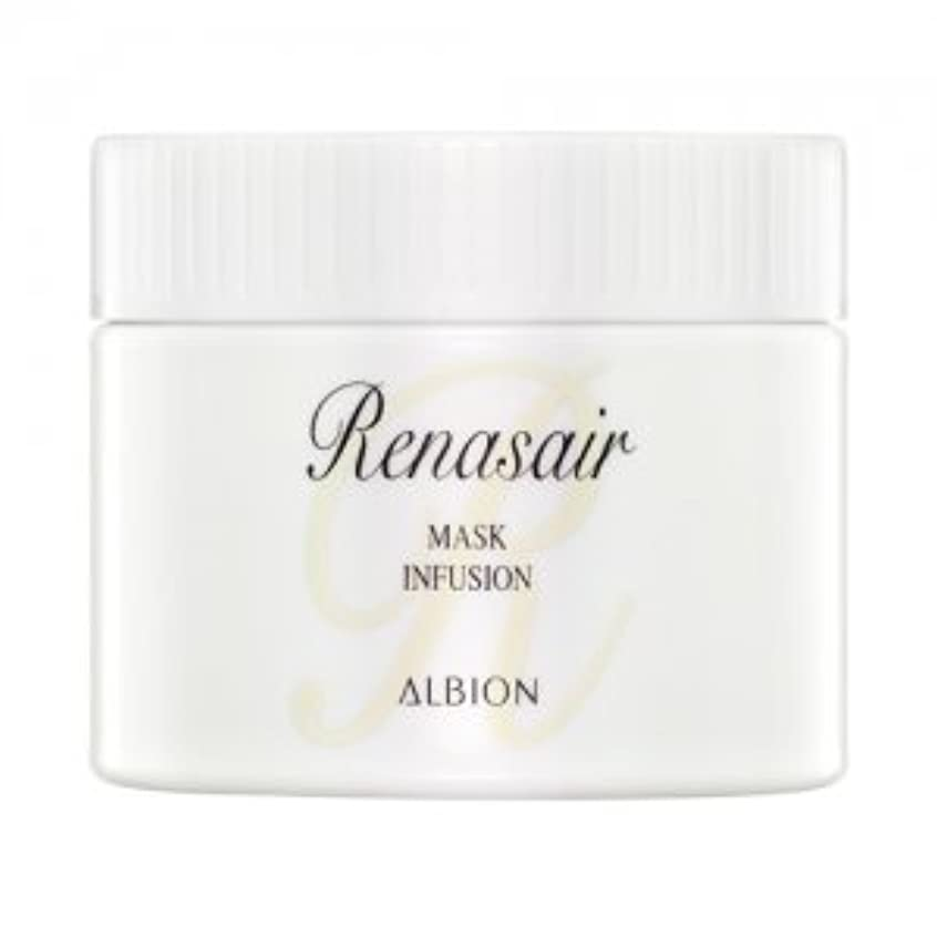 アルビオン RENASAIR ルネセア マスク インフュージョン  280g