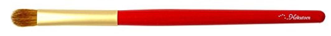 より平らな圧縮フック熊野筆 北斗園 HBSシリーズ アイシャドウブラシS(赤金)