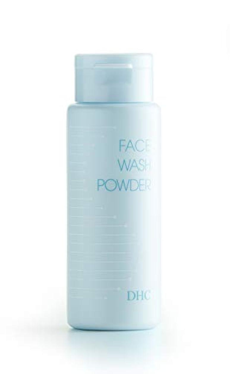 材料条約子供時代【医薬部外品】DHC薬用洗顔パウダー