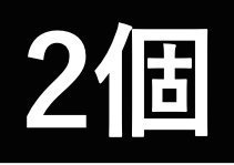 【p forest】 シート サイド ピロー クッション 本革 レザー 仕様 (黒 2個)