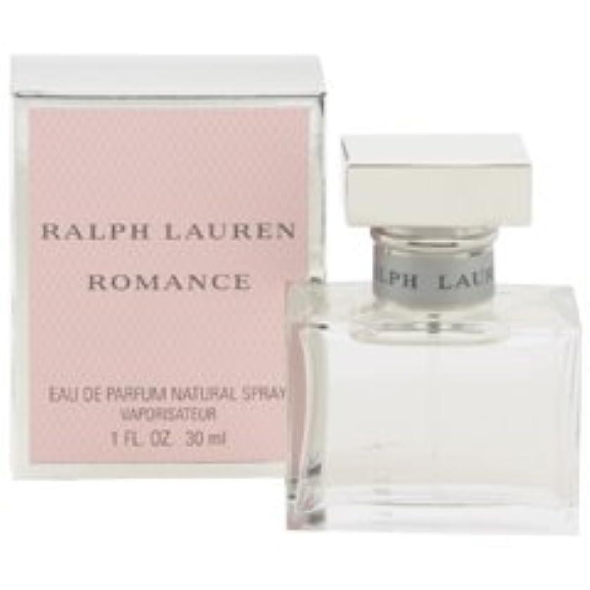 注ぎます松の木ようこそラルフ ローレン RALPH LAUREN ロマンス オードパルファム EDP SP 30ml