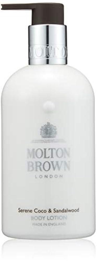 ストッキングトランジスタ住人MOLTON BROWN(モルトンブラウン) ココ&サンダルウッド コレクション CO ボディローション