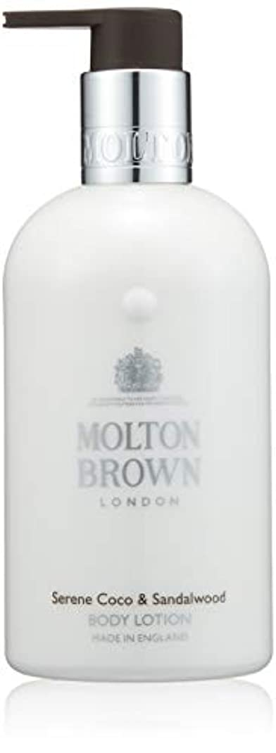本を読む溶かすユーモアMOLTON BROWN(モルトンブラウン) ココ&サンダルウッド コレクション CO ボディローション