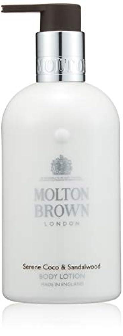 地中海どちらも伝染病MOLTON BROWN(モルトンブラウン) ココ&サンダルウッド コレクション CO ボディローション