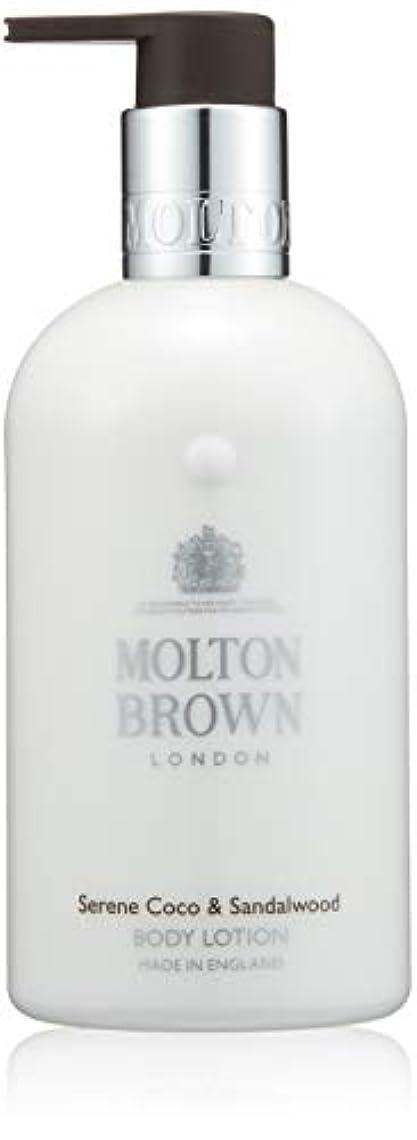 うめき声悔い改めるフルーティーMOLTON BROWN(モルトンブラウン) ココ&サンダルウッド コレクション CO ボディローション
