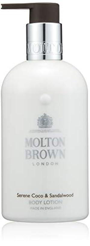 休み帽子思われるMOLTON BROWN(モルトンブラウン) ココ&サンダルウッド コレクション CO ボディローション