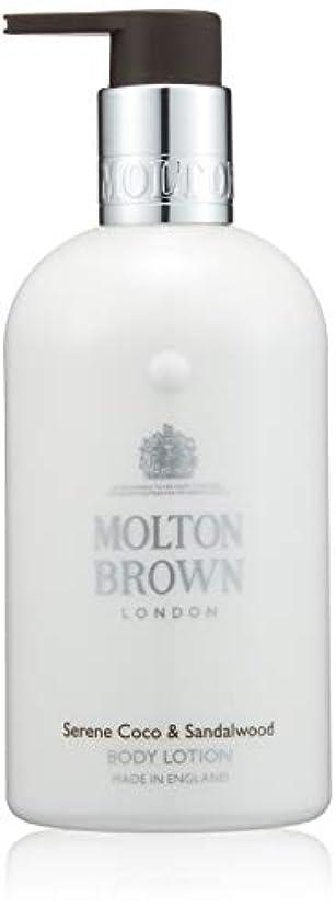 シソーラス影響する異邦人MOLTON BROWN(モルトンブラウン) ココ&サンダルウッド コレクション CO ボディローション
