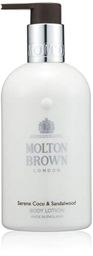 からかう保証するナイトスポットMOLTON BROWN(モルトンブラウン) ココ&サンダルウッド コレクション CO ボディローション