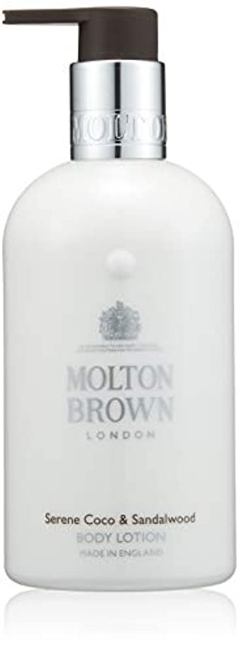 振り子メモフレットMOLTON BROWN(モルトンブラウン) ココ&サンダルウッド コレクション CO ボディローション