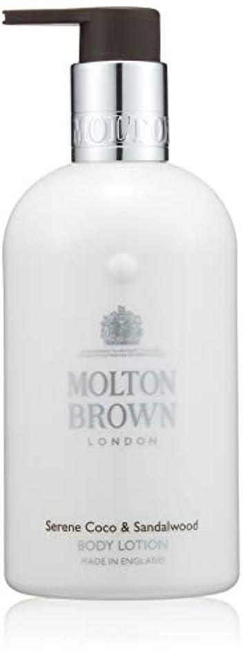 手紙を書く天構造MOLTON BROWN(モルトンブラウン) ココ&サンダルウッド コレクション CO ボディローション