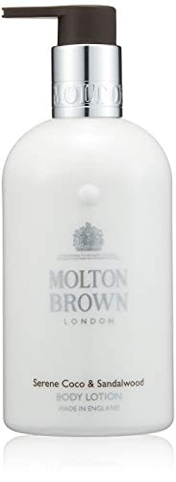 魅力酔うアフリカ人MOLTON BROWN(モルトンブラウン) ココ&サンダルウッド コレクション CO ボディローション