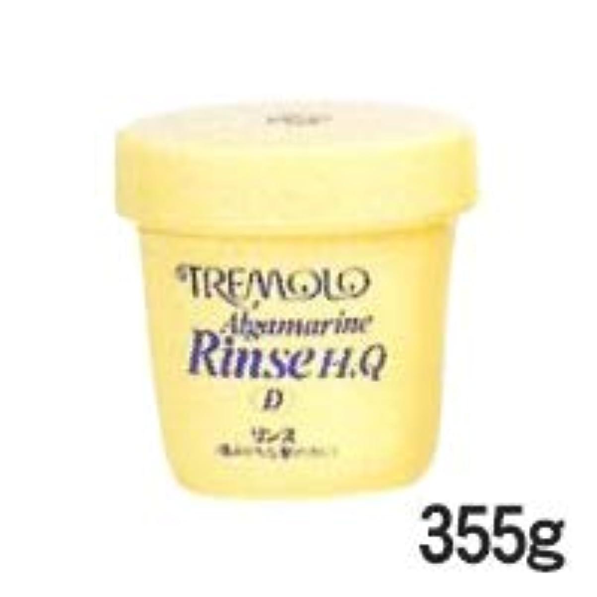 支店目指す慣性トレモロ アルグマリーン リンス Q ドライヘア用 355g