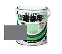 ロック 油性ペンキ(多目的) 0.7L ねずみいろ H59-5901-03