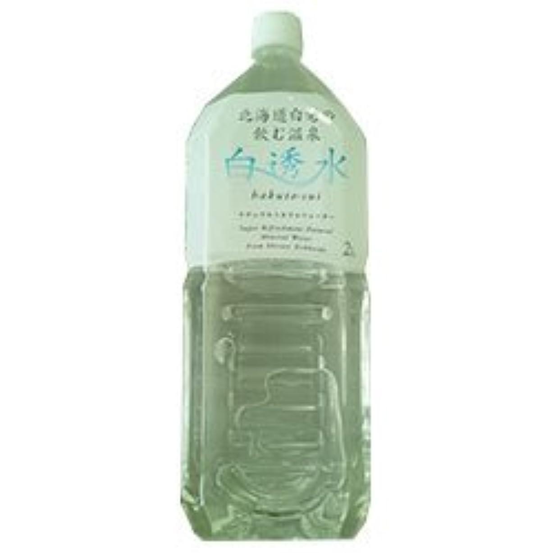 欺中世のオーバーランコニサーオイル 白透水 2Lペットボトル×6本入