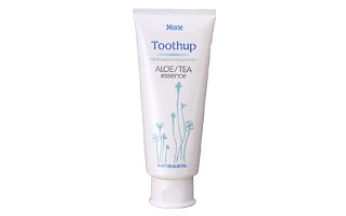 無視できる事業センブランストゥーサップ 薬用歯みがき MD 虫歯予防?消臭(150g)