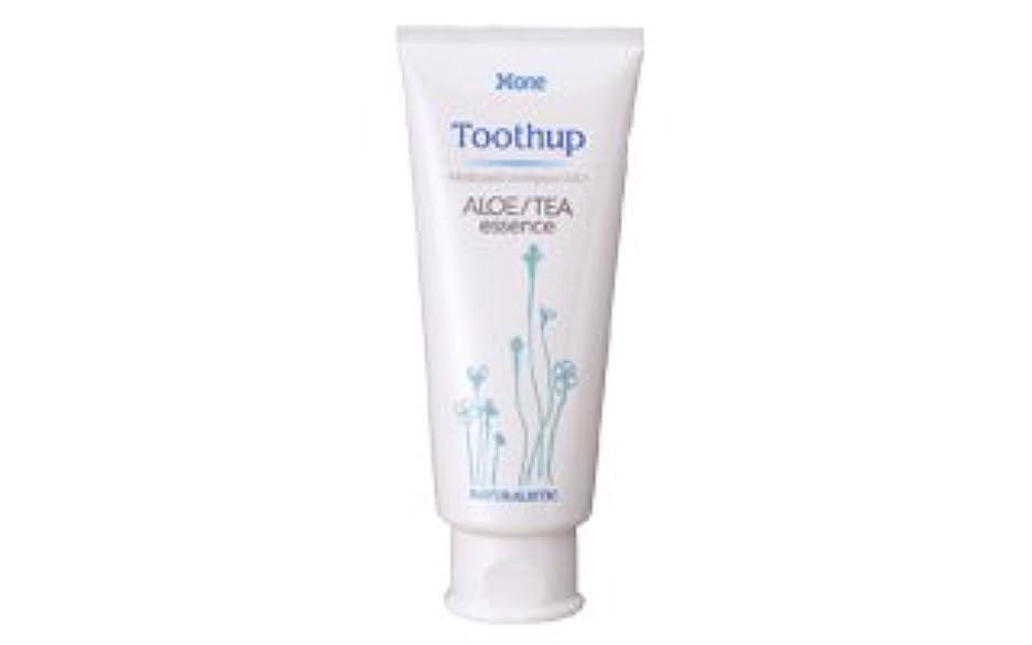 ほとんどの場合帆あごトゥーサップ 薬用歯みがき MD 虫歯予防?消臭(150g)