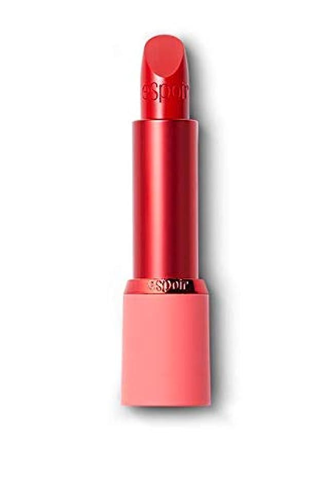 ぼかしブーム木材エスポワール リップスティックノーウェア 3.6g / eSpoir LIPSTICK NO WEAR GENTLE MATTE # RED VIBE [並行輸入品]