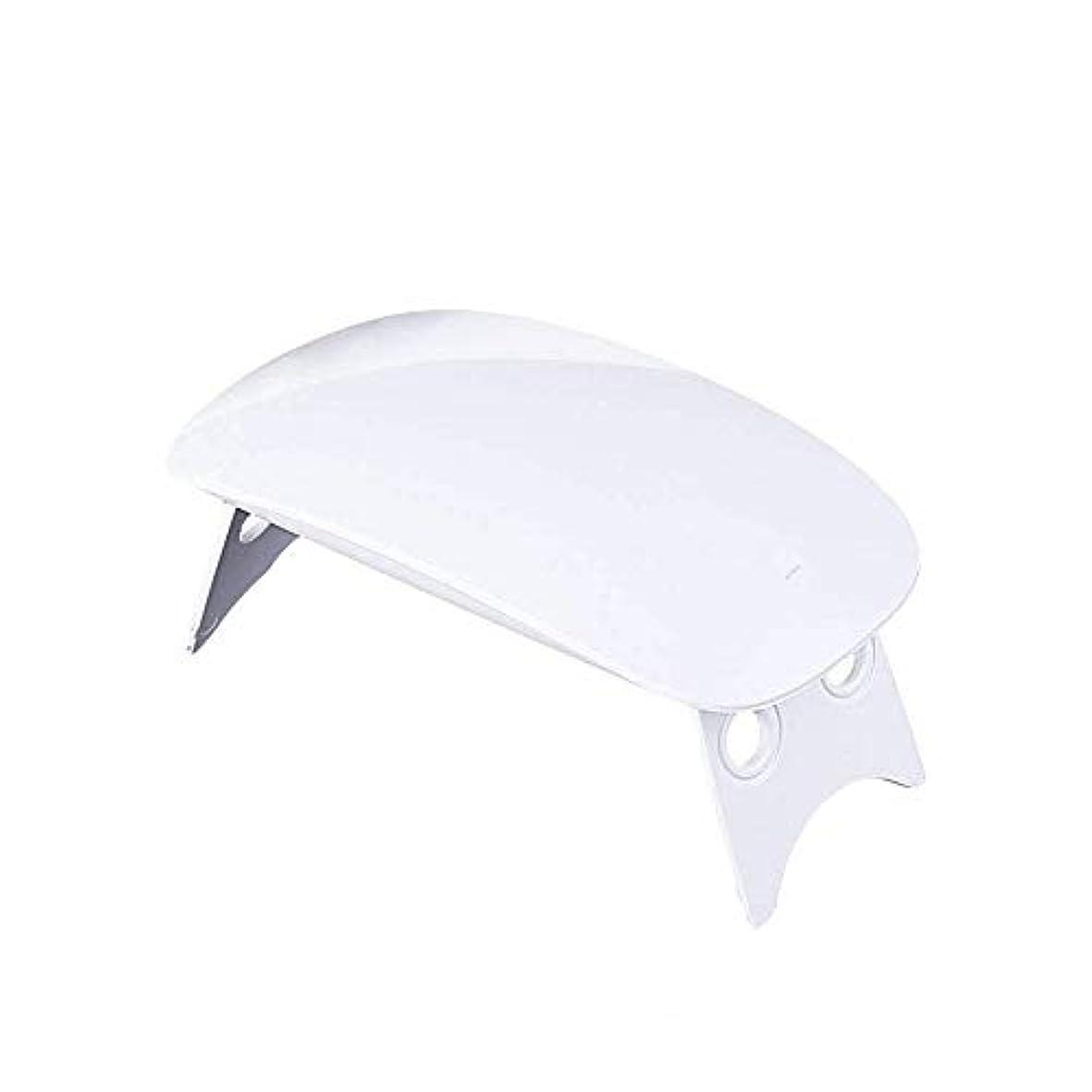 LEDネイルドライヤー UVライト 折りたたみ式手足とも使える LED 硬化ライト UV と LEDダブルライト ジェルネイル用 (ホワイト)