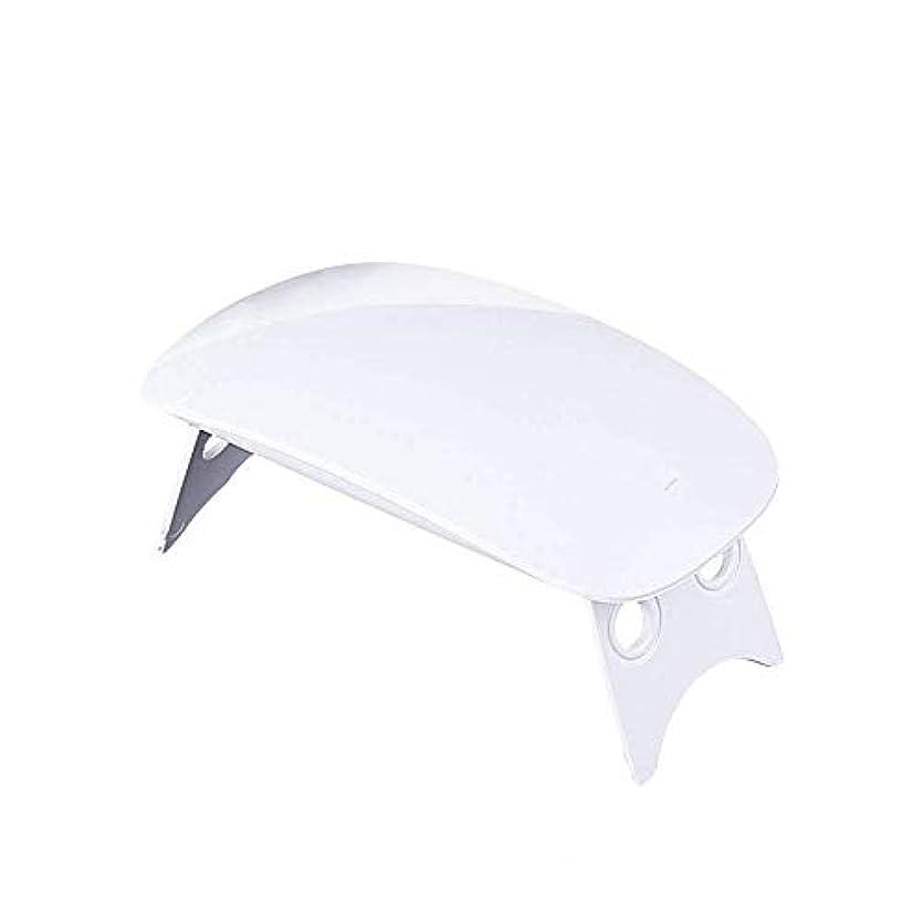 記念碑的な廃止する過度のLEDネイルドライヤー UVライト 折りたたみ式手足とも使える LED 硬化ライト UV と LEDダブルライト ジェルネイル用 (ホワイト)