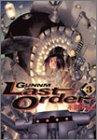 銃夢 Last Order 3 (ヤングジャンプコミックス)の詳細を見る
