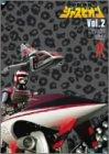 巨獣特捜ジャスピオン Vol.2[DVD]