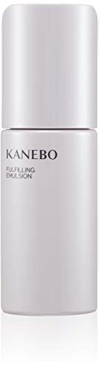 吸う扇動においKANEBO(カネボウ) カネボウ フルフィリング エマルジョン 乳液