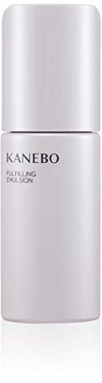 船尾ロンドンいいねKANEBO(カネボウ) カネボウ フルフィリング エマルジョン 乳液