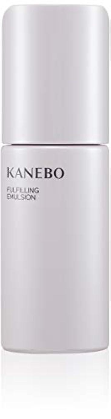 に頼るユニークな朝食を食べるKANEBO(カネボウ) カネボウ フルフィリング エマルジョン 乳液