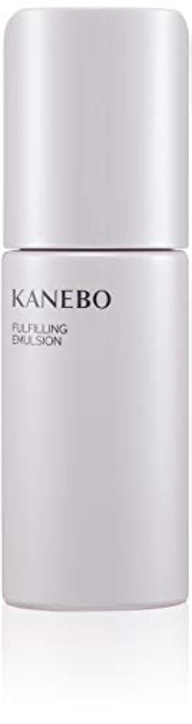 違反湿気の多い放牧するKANEBO(カネボウ) カネボウ フルフィリング エマルジョン 乳液