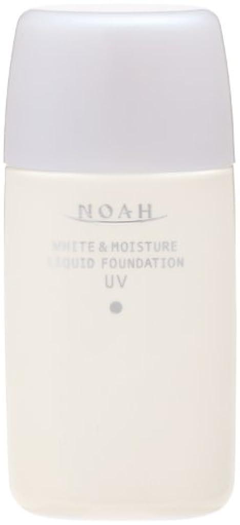 マスク速度裕福なKOSE コーセー ノア ホワイト&モイスチュア リキッドファンデーション UV 41 (30ml)