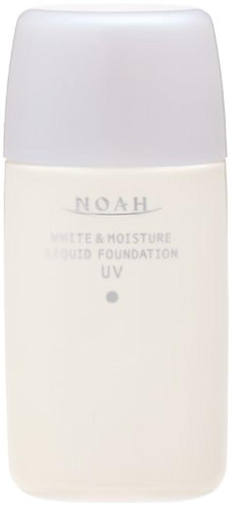 関係する育成途方もないKOSE コーセー ノア ホワイト&モイスチュア リキッドファンデーション UV 41 (30ml)