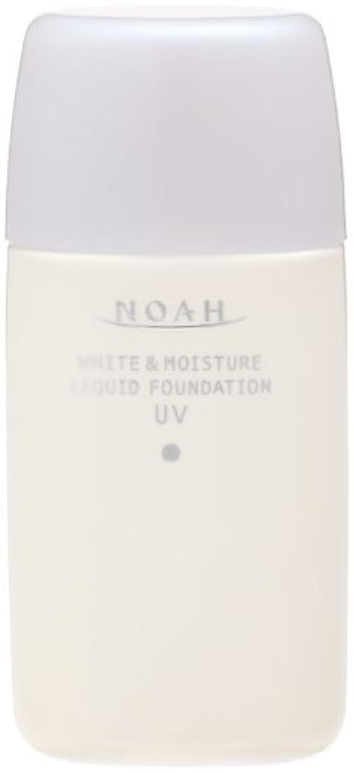 禁止する里親ファンタジーKOSE コーセー ノア ホワイト&モイスチュア リキッドファンデーション UV 41 (30ml)