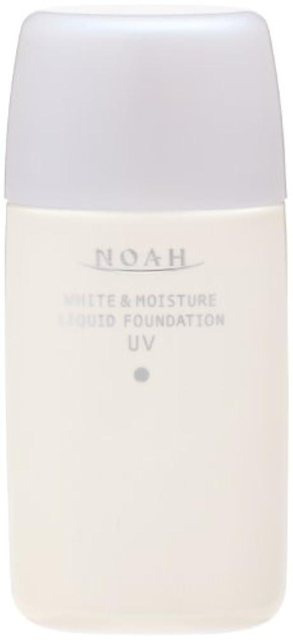 近々冷酷な窒素KOSE コーセー ノア ホワイト&モイスチュア リキッドファンデーション UV 41 (30ml)