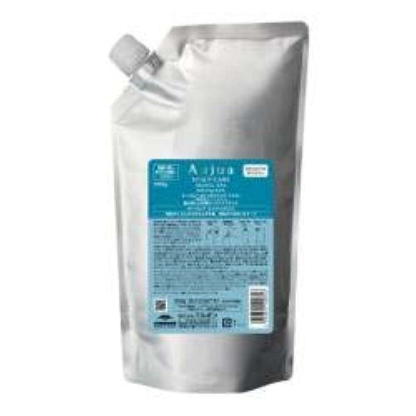部屋を掃除するレンドハムオージュア AS エイジングスパ リラクシング マスク(1kg)