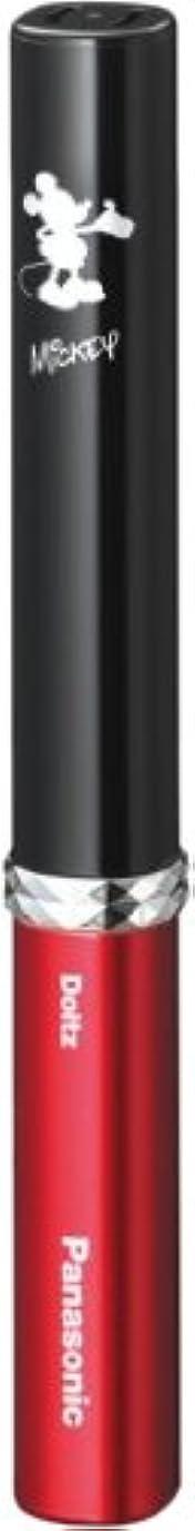 絶滅思慮のない圧縮パナソニック 音波振動ハブラシ ポケットドルツ ディズニーモデル 黒 EW-DS13-KWD