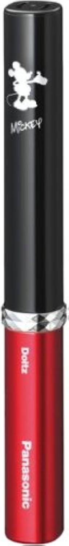 診断する衣服上回るパナソニック 音波振動ハブラシ ポケットドルツ ディズニーモデル 黒 EW-DS13-KWD