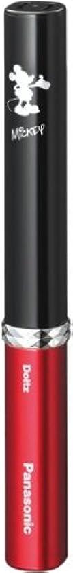 学期ジュニアインタネットを見るパナソニック 音波振動ハブラシ ポケットドルツ ディズニーモデル 黒 EW-DS13-KWD