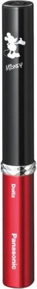 優雅やりがいのある消費者パナソニック 音波振動ハブラシ ポケットドルツ ディズニーモデル 黒 EW-DS13-KWD