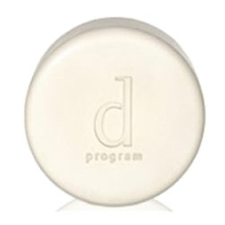 ドリンク確立慎重【資生堂】dプログラム コンディショニングソープ 100g ×3個セット