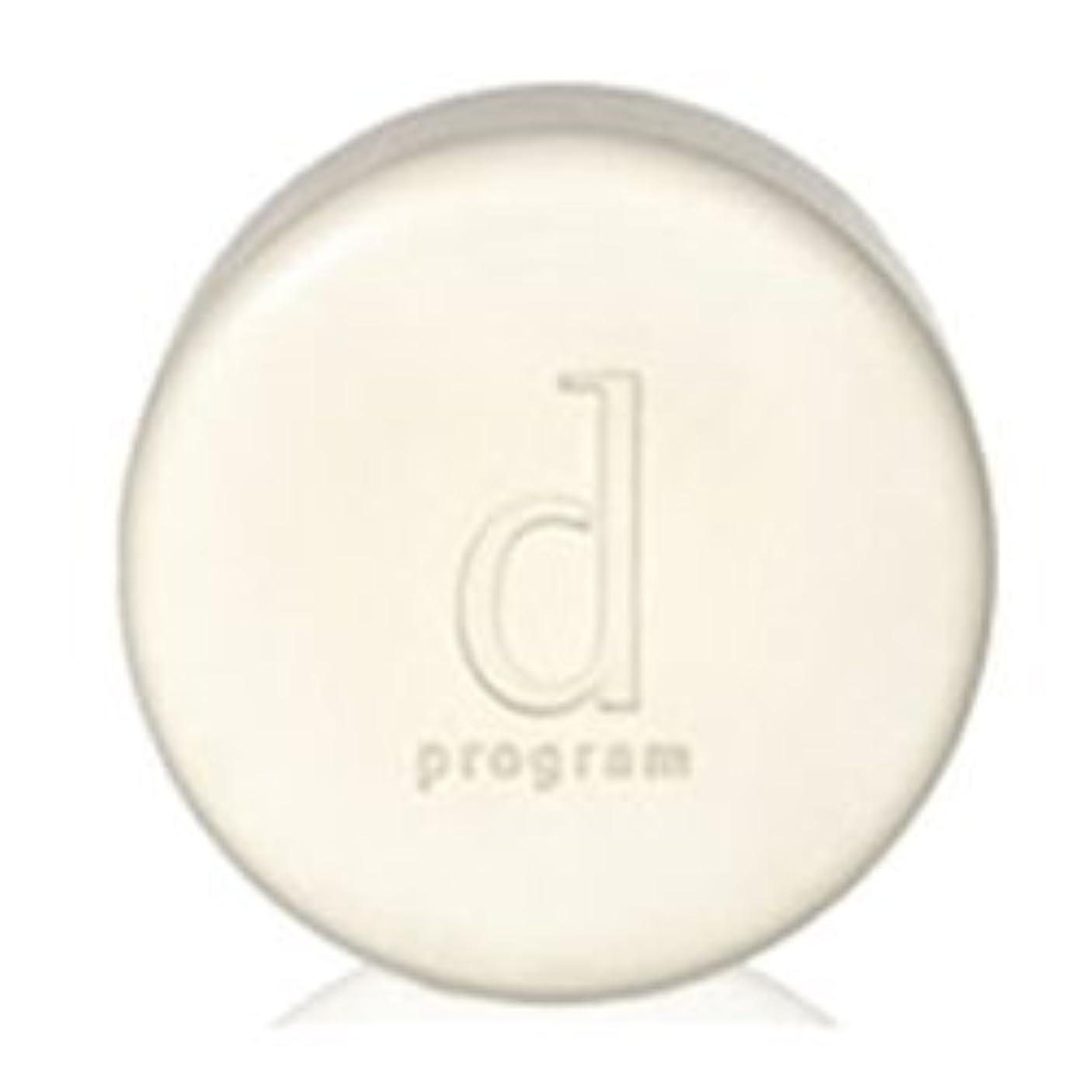 【資生堂】dプログラム コンディショニングソープ 100g ×3個セット